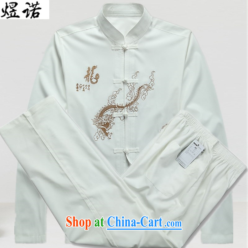 Become familiar with the Chinese men's long-sleeved thin men's jackets 2015 new hands-free hot half sleeve T-shirt white long-sleeved Tang replacing the collar male Chinese men and a short-sleeved white package XXXL_190
