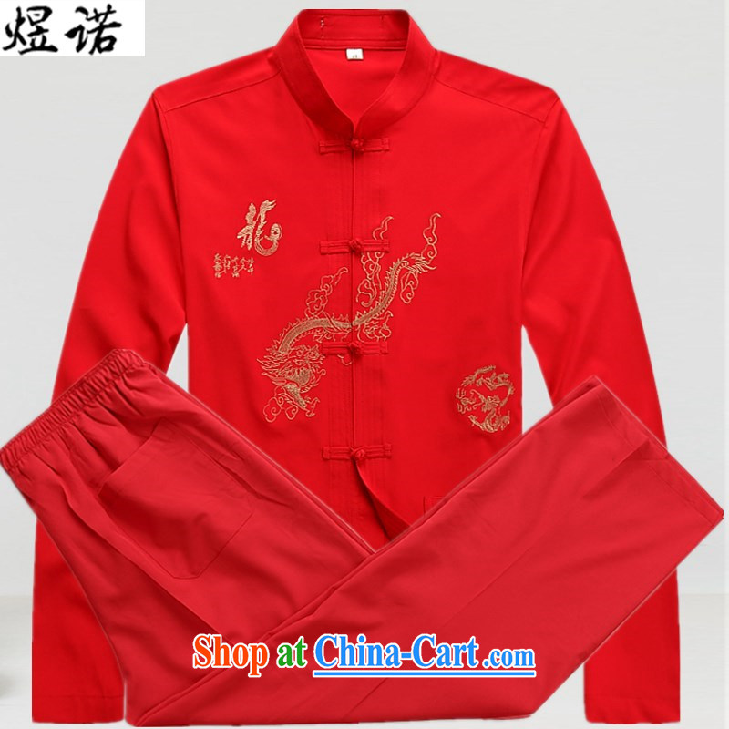 Become familiar with the male Tang with long-sleeved packaged thin jacket shirt embroidered dragon Chinese, for male jacket jacket spring long-sleeved larger father replace 2046 red L_175