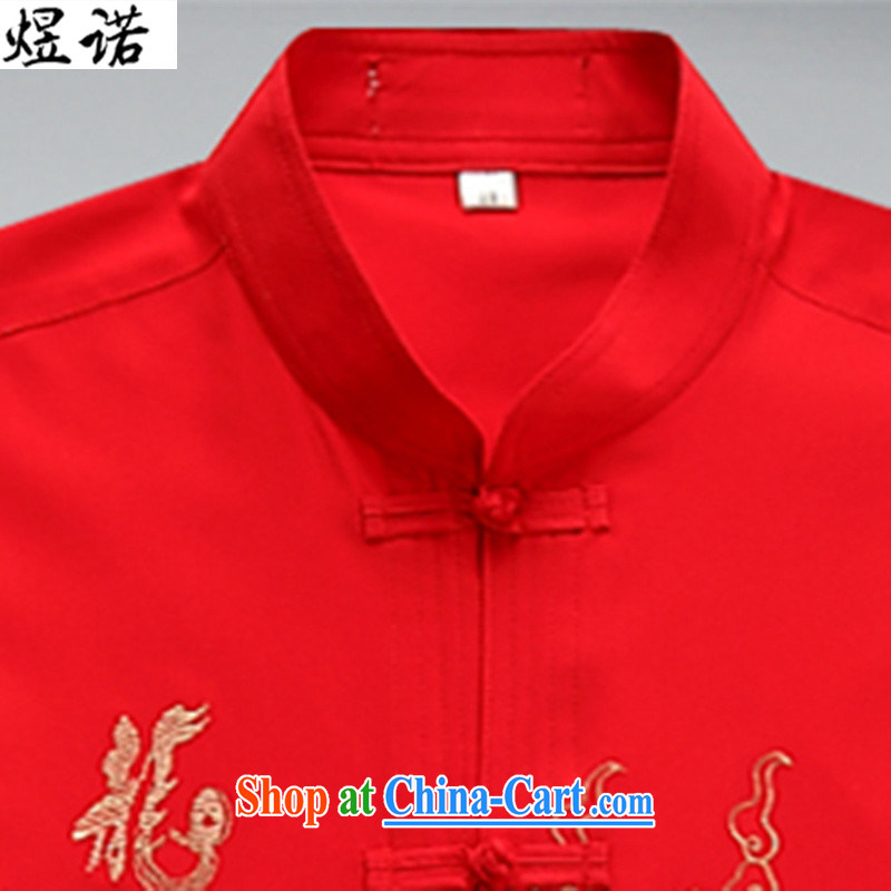 Become familiar with the male Tang with long-sleeved packaged thin jacket shirt embroidered dragon Chinese, for male jacket jacket spring long-sleeved top, Father With 2046 red L/175, familiar with the Nokia, shopping on the Internet