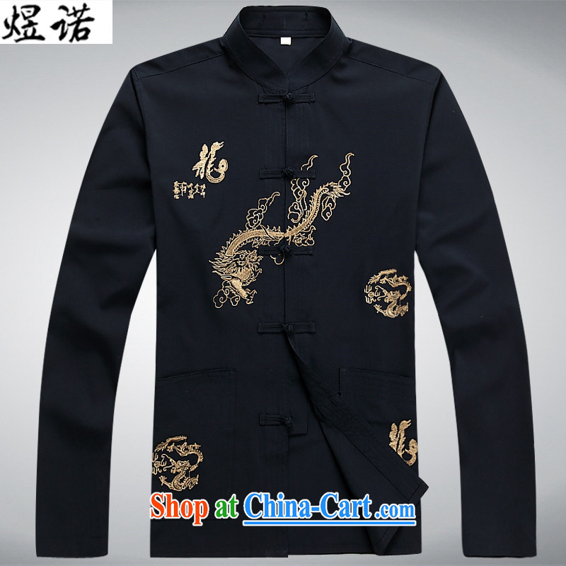 Become familiar with the Chinese style in a new paragraph in summer older Chinese Han-long-sleeved T-shirt men's Chinese stamp Tang package black, for hands-free ironing clothes ethnic wind Black blue T-shirt L/175