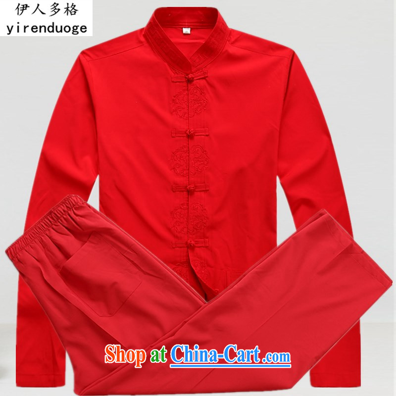 The more people, new men's long-sleeved T-shirt, older persons with Mr Henry TANG and Mr Ronald ARCULLI spring and fall Chinese Han-dress shirt XL China wind cynosure serving red T-shirt and pants XXXL_190