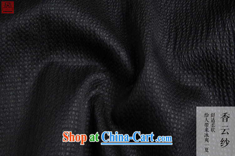 Internationally renowned Hong Kong cloud yarn Tang replacing the older male black XXXL pictures, price, brand platters! Elections are good character, the national distribution, so why buy now enjoy more preferential! Health
