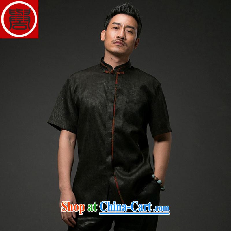 Internationally renowned Hong Kong cloud yarn Tang in older male black XXXL