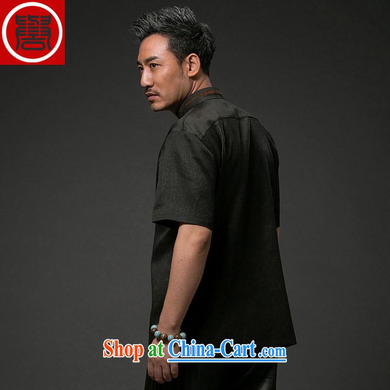Internationally renowned Hong Kong cloud yarn Tang in older male black XXXL, internationally renowned (CHIYU), shopping on the Internet