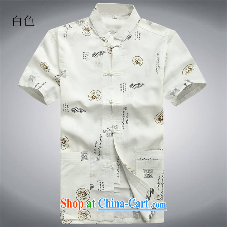 The chestnut mouse summer middle-aged and older short-sleeved cotton the Tang with middle-aged men China wind half sleeve shirt men's father with his grandfather summer white XXXL/190 pictures, price, brand platters! Elections are good character, the national distribution, so why buy now enjoy more preferential! Health