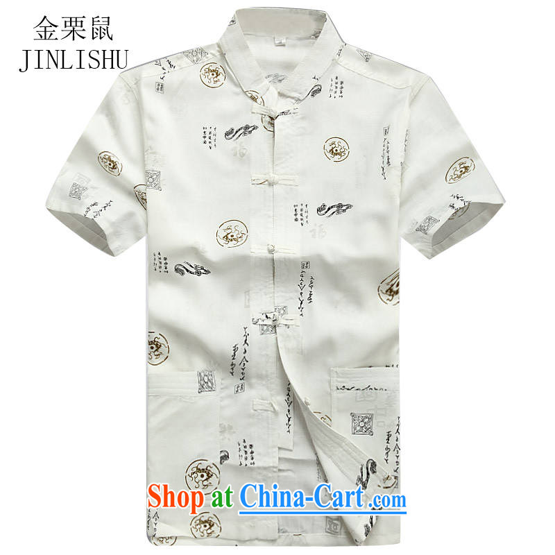 The chestnut mouse in summer older short-sleeved cotton the Tang with middle-aged men China wind half sleeve shirt men's father with his grandfather summer white XXXL_190