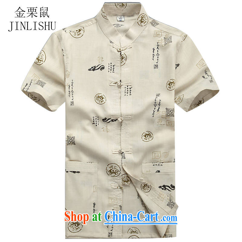The chestnut mouse summer middle-aged and older short-sleeved cotton the Tang with middle-aged men China wind half-T-shirt men's father with his grandfather summer white XXXL/190, the chestnut mouse (JINLISHU), and, on-line shopping