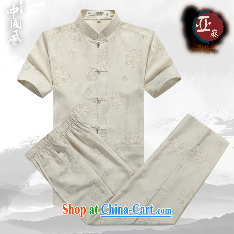 Mr . baidis men Tang replace Kit linen short-sleeve Han-jogging shirt TZ - 02 rich Wong XXXL - 190