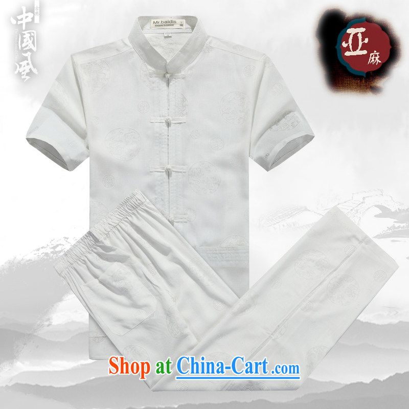 Mr . baidis men Tang replace Kit linen short-sleeve Han-jogging shirt TZ - 02 elegant white XXXL - 190