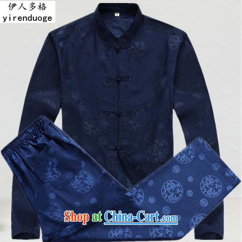 The more the new spring new Chinese men and long-sleeved T-shirt ethnic costumes in smock older kung fu T-shirt Dad replace Nepal clothing exercise clothing Blue Kit T-shirt and pants XXXL/190
