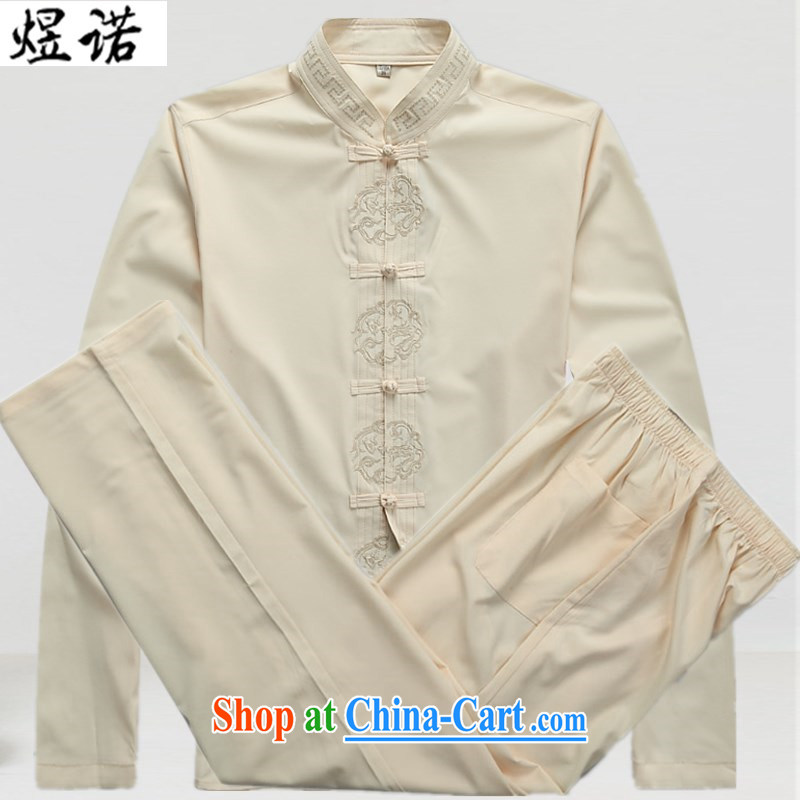 Become familiar with the new men's Tang with long-sleeved kit, older persons smock spring and summer with Han-grandfather jacket with large, national, served on Father's Day 2048 m yellow package M_170