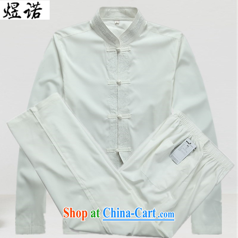 Become familiar with the middle-aged and older Chinese men and spring and summer long-sleeved Chinese Generalissimo Kit Dad loaded T-shirt ethnic Han-New Chinese long-sleeved T-shirt men's T-shirt Han-white package L/175