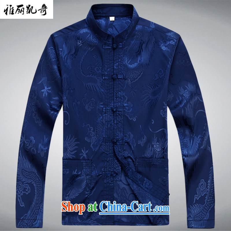 Alice Kay, the older Chinese men and spring and summer long-sleeved Chinese Generalissimo Kit father loaded T-shirt ethnic Chinese, Han-New-clip Grandpa loaded cynosure serving Blue Kit T-shirt and pants XL/180