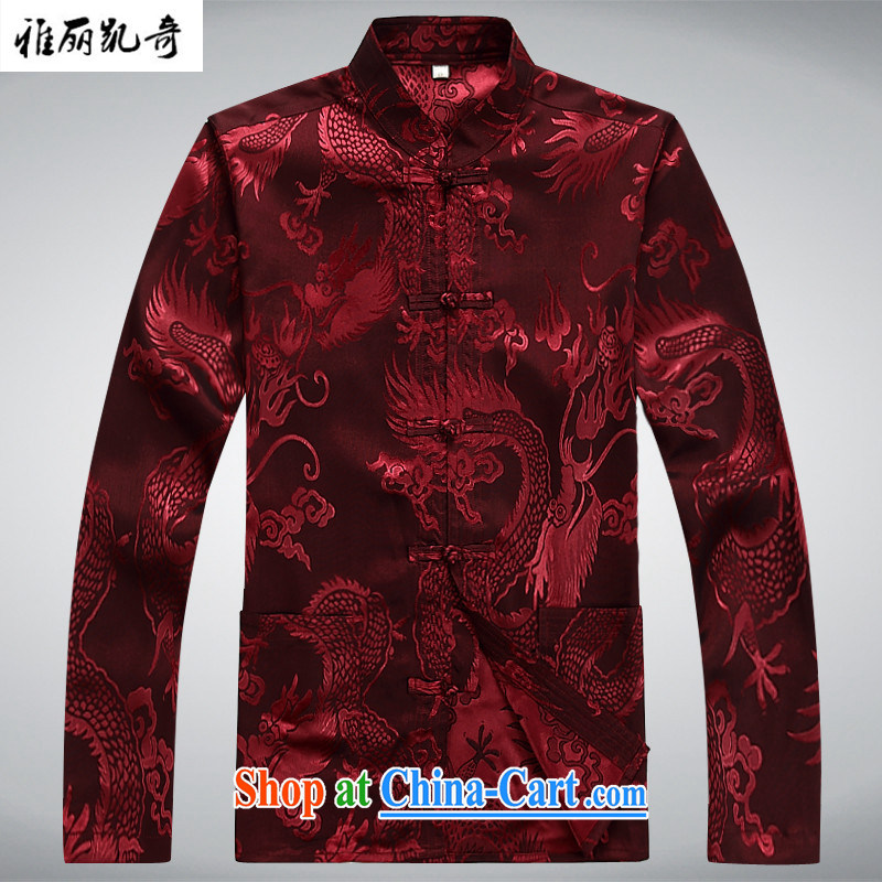 Alice Kay, the older Chinese men and spring and summer long-sleeved Chinese Generalissimo Kit father loaded T-shirt ethnic Chinese, Han-New-clip Grandpa loaded cynosure serving red T-shirt and pants XXXL/190
