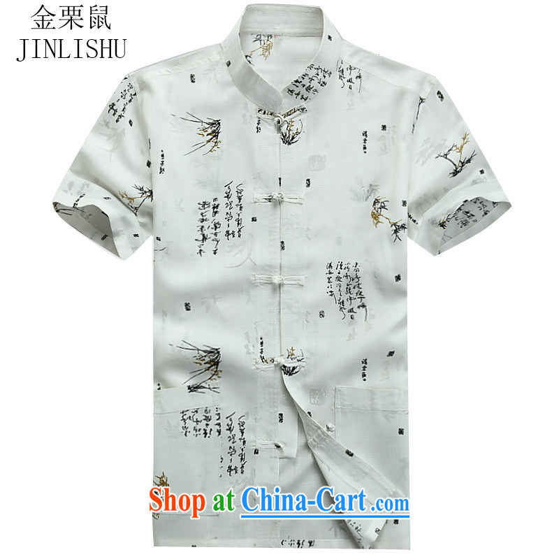 The chestnut mouse new Chinese men, older units the Chinese short-sleeved men's father is white XXXL_190