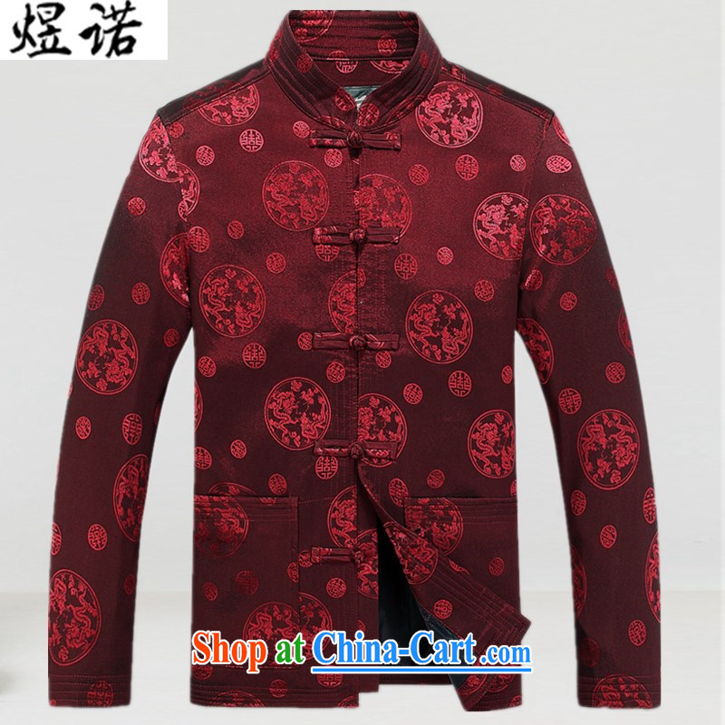 Become familiar with the new male Tang with long-sleeved T-shirt, older persons smock spring loaded Han-grandfather jacket with Chinese men's long-sleeved birthday life service 8025 red XXXL_190