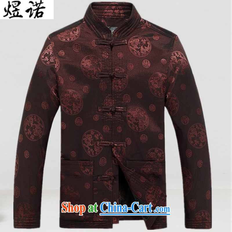 Become familiar with the Spring and Autumn and new men Tang jackets, older ethnic costumes Chinese, for men's clothing fall/winter coat jacket stamp well field the code 8025 #coffee-colored XXXL/190