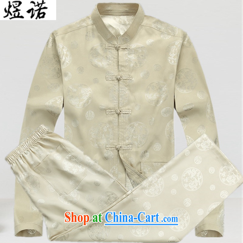 Become familiar with the men's long-sleeved T-shirt, older persons with short summer and spring and fall Chinese ethnic clothing shirt XL Blue Kit long-sleeved XL beige Kit XL/180