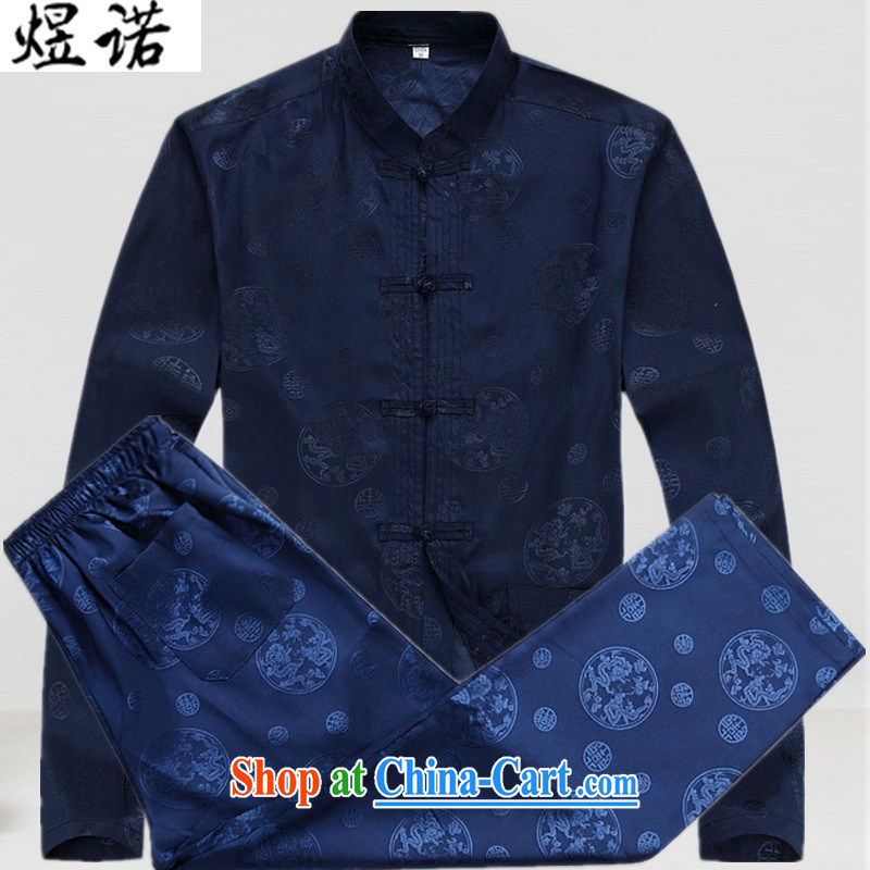 Become familiar with the spring/summer men's Tang replace Kit long-sleeved older persons in China wind men's Chinese Grandpa long-sleeved Kit Chinese Kung Fu T-shirt Chinese male package blue kit S/165