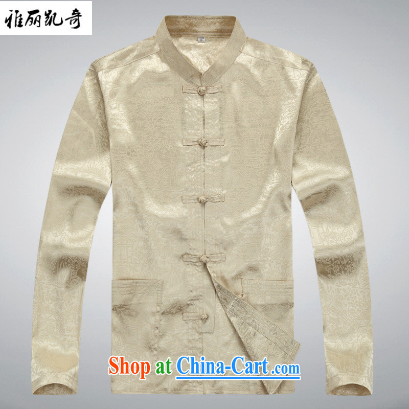 Alice, Kevin older men's long-sleeved Chinese package men's Sauna silk-tie ethnic clothing leisure improved relaxed China wind, served cynosure serving morning exercise clothing beige Kit T-shirt and pants L/175
