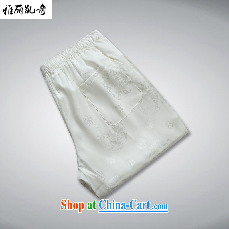 Alice, Kevin in summer older Chinese men Tang replacing kit older persons with short spring and autumn and long-sleeved older Chinese father with China wind Han-serving Nepal white Kit T-shirt and pants XXXL/190, Alice, Kevin, shopping on the Internet