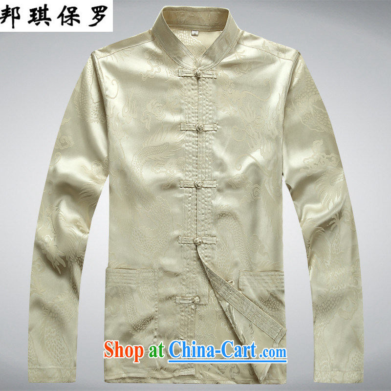 Bong-ki Paul? elderly men with short summer, older package my father is Chinese short sleeved T-shirt men's T-shirt, served the code long-sleeved old grandfather Tang men with beige Kit T-shirt and pants XXXL/190