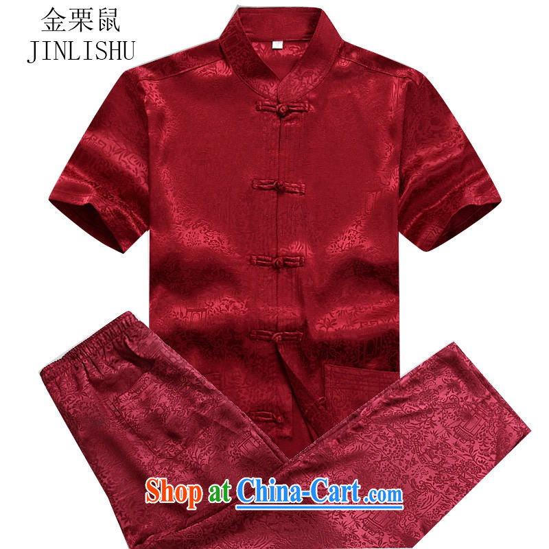 The chestnut mouse China wind summer short set with short-sleeved shirt T older men Generalissimo leisure the code t-shirt Red Kit XXXL/190