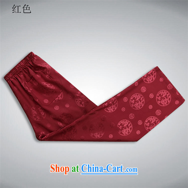 The poppy the Mouse summer men's Chinese package of short-sleeved Chinese Wind and manually load the detained Chinese shirt national dress shirt Grandpa loaded summer white package XXXL/190 pictures, price, brand platters! Elections are good character, the national distribution, so why buy now enjoy more preferential! Health