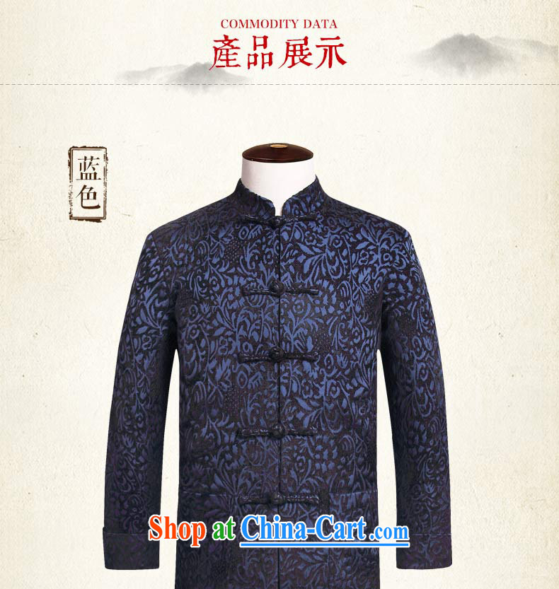 Van Gogh's annual autumn and winter, the Chinese men's long-sleeved jacket Chinese, manually for the withholding of the Chinese 816 W wine red 4 XL pictures, price, brand platters! Elections are good character, the national distribution, so why buy now enjoy more preferential! Health