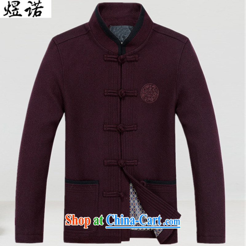Become familiar with the autumn and winter, the men's jackets jacket Chinese, leading to the charge-back national costume Chinese Generalissimo long-sleeved jacket father with maroon XXXL/190