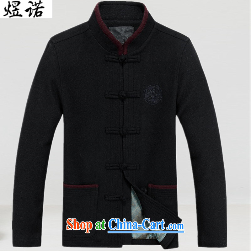 Become familiar with the autumn and winter, the men's jackets jacket Chinese, leading to the charge-back national costume Chinese Generalissimo long-sleeved jacket father with Tibetan cyan XXXL_190