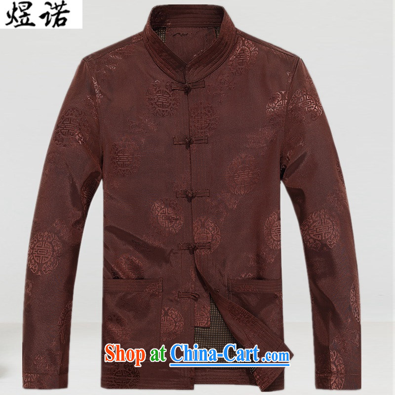 Become familiar with the middle-aged and older persons with short and long-sleeved T-shirt men's clothing spring men's Chinese jacket coat elderly clothing casual jacket jacket Tang replacing long-sleeved spring loaded brown XXXL/190
