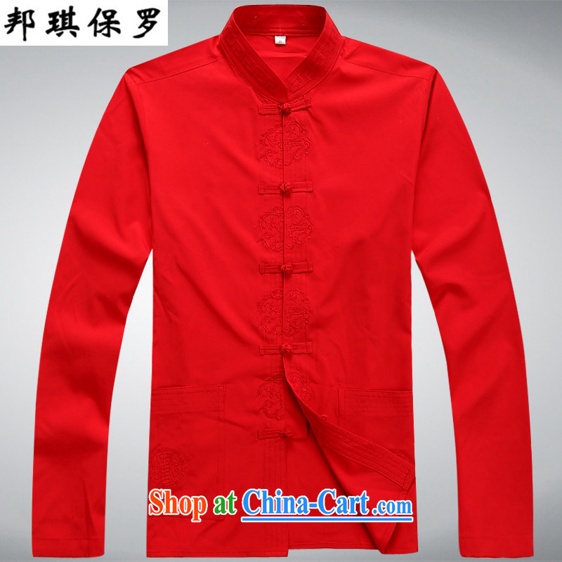 Bong-ki Paul New Products men's Chinese long-sleeved Kit spring loaded Chinese style Chinese-snap national improved Han-tai chi exercises his father with a solid color red T-shirt and pants XXXL/190