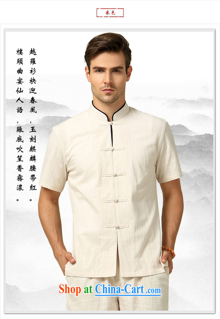 cool ocean 2015 summer New China wind men's Chinese short-sleeved shirt Chinese beauty, men's shirts for the yellow (short-sleeved) 185/XXL pictures, price, brand platters! Elections are good character, the national distribution, so why buy now enjoy more preferential! Health