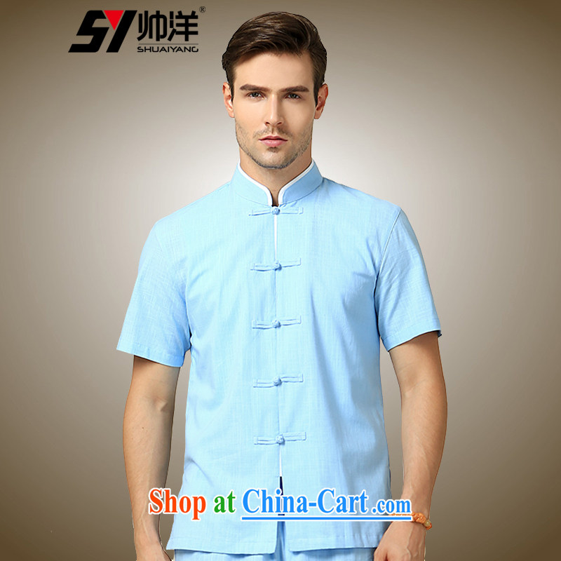 cool ocean 2015 summer New China wind men's Chinese short-sleeved shirt Chinese beauty, men's shirts for the yellow (short-sleeved) 185/XXL, cool ocean (SHUAIYANG), online shopping