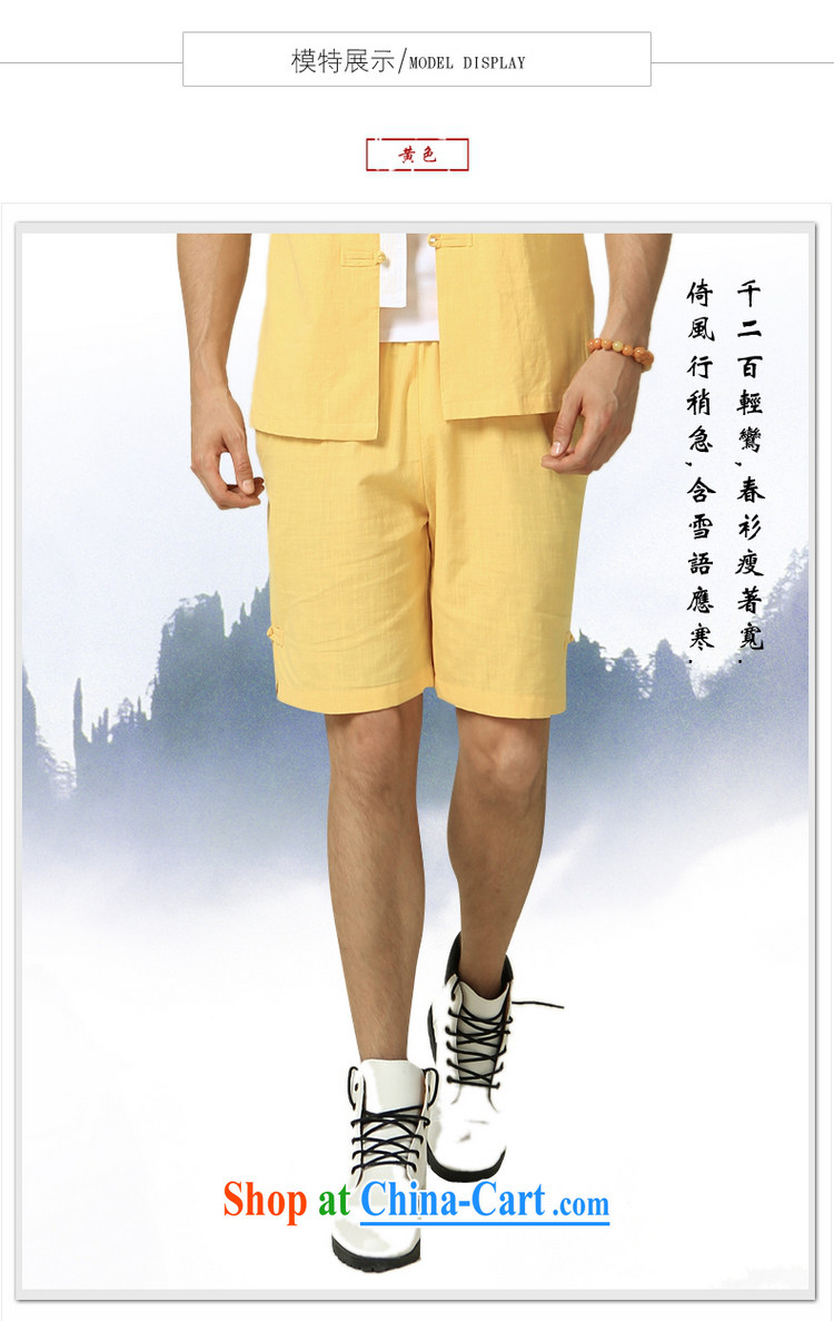 cool ocean 2015 summer New Men Tang dress shorts China wind pants Chinese the withholding of 5 pants Navy (shorts) 180/XL pictures, price, brand platters! Elections are good character, the national distribution, so why buy now enjoy more preferential! Health
