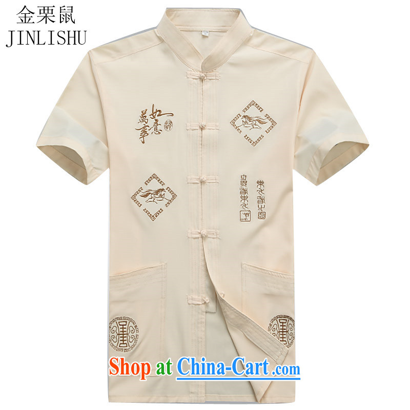 The poppy in the older men and the Tang with a short-sleeved shirt T summer with his father, for China wind short-sleeved Chinese T-shirt beige XXXL/190