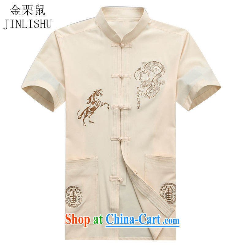 The chestnut Mouse middle-aged men's summer half sleeve traditional Chinese T-shirt, for the charge-back short-sleeved men's Tang with beige XXXL_190