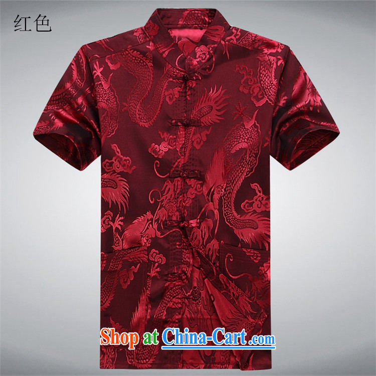 The chestnut mouse Tang replacing men and a short-sleeved Kit summer new short-sleeved Kit Tang in older men's clothes Tai Chi uniform white pants L/175 pictures, price, brand platters! Elections are good character, the national distribution, so why buy now enjoy more preferential! Health