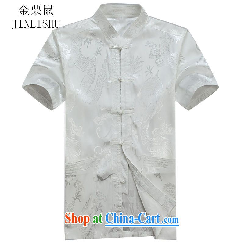 The chestnut mouse Tang replacing men and a short-sleeved Kit summer new short-sleeved Kit Tang in older men's clothes Tai Chi uniform white pants L/175, the chestnut mouse (JINLISHU), online shopping