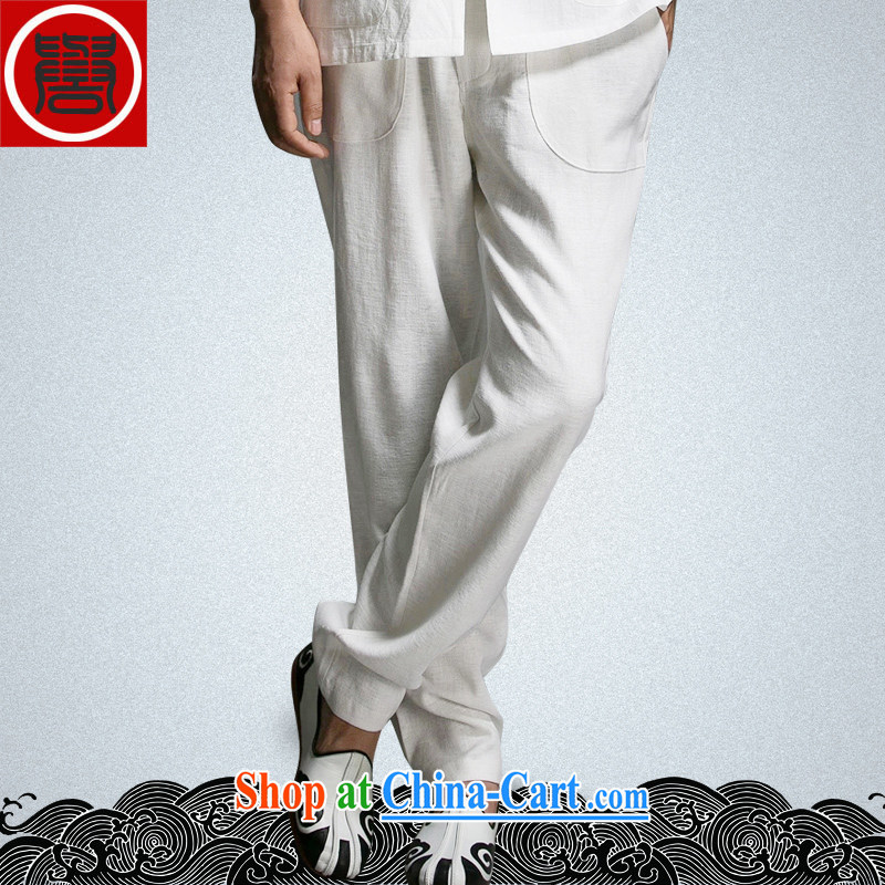 Internationally renowned Chinese wind Tang pants men's pants smock Chinese Han-Chinese men relaxed elasticated waist Kung Fu pants large white _XL_