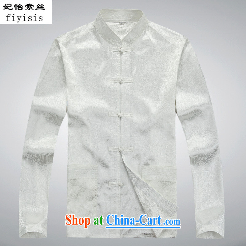 Princess Selina CHOW in summer men's Tang package installed in long-sleeved older persons China wind and ethnic clothing, for Chinese clothes T-shirt Dad loaded exercise clothing cynosure serving white Kit T-shirt and pants XXXL/190