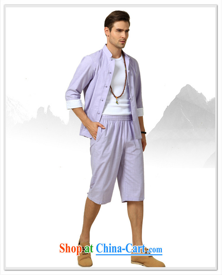 cool ocean 2015 New Men's Chinese pants in China wind summer Chinese pants light purple (Single, trousers) 185/XXL pictures, price, brand platters! Elections are good character, the national distribution, so why buy now enjoy more preferential! Health
