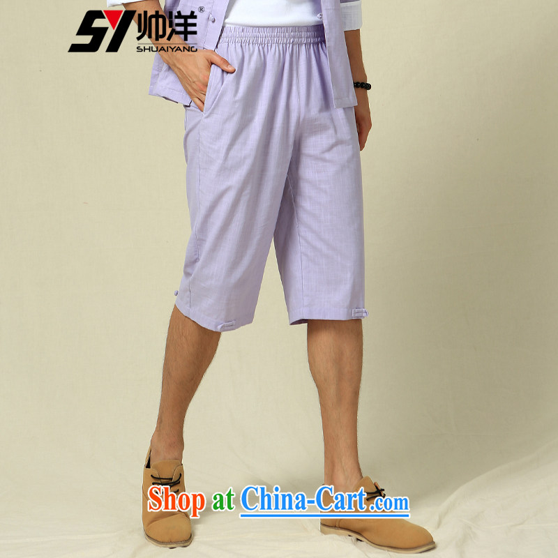 cool ocean 2015 New Men's Chinese pants in China wind summer Chinese pants light purple _the pants_ 185_XXL