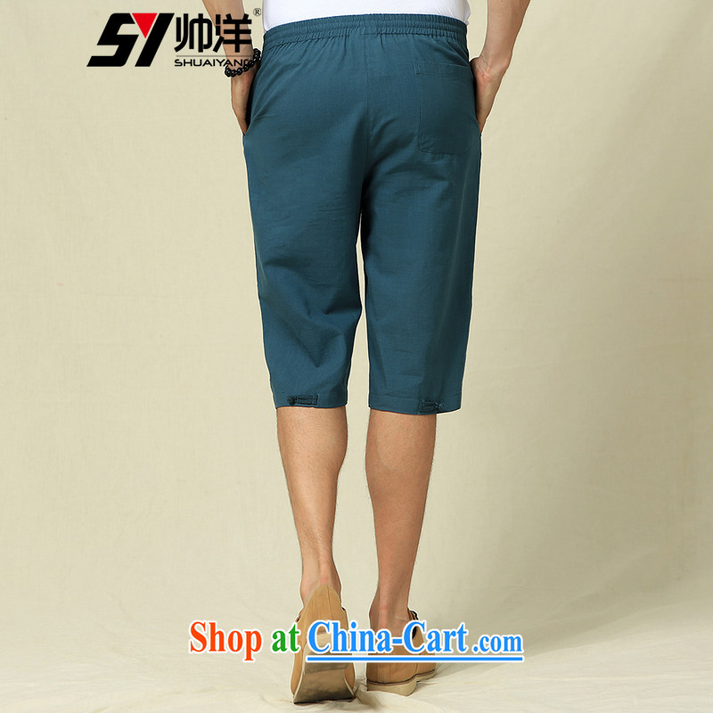 cool ocean 2015 New Men's Chinese pants in China wind summer Chinese pants light purple (Single, trousers) 185/XXL, cool ocean (SHUAIYANG), shopping on the Internet