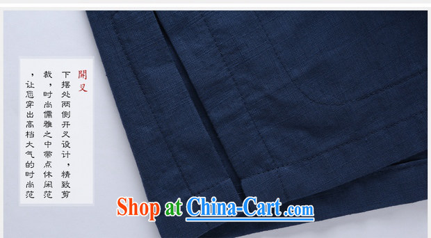 cool ocean 2015 New Men's Chinese long-sleeved shirt, for Chinese wind jacket and Chinese-tie retro shirt Navy (long-sleeved) 175/L pictures, price, brand platters! Elections are good character, the national distribution, so why buy now enjoy more preferential! Health