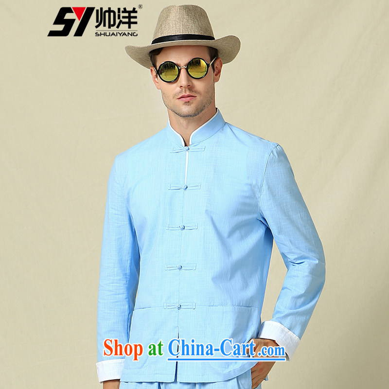 cool ocean 2015 New Men's Chinese long-sleeved shirt, for Chinese wind jacket and Chinese-tie retro shirt Navy (long-sleeved) 175/L, cool ocean (SHUAIYANG), online shopping