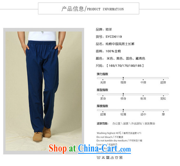 cool ocean 2015 New China wind men's short pants Chinese pants yellow (trousers) 185/XXL pictures, price, brand platters! Elections are good character, the national distribution, so why buy now enjoy more preferential! Health