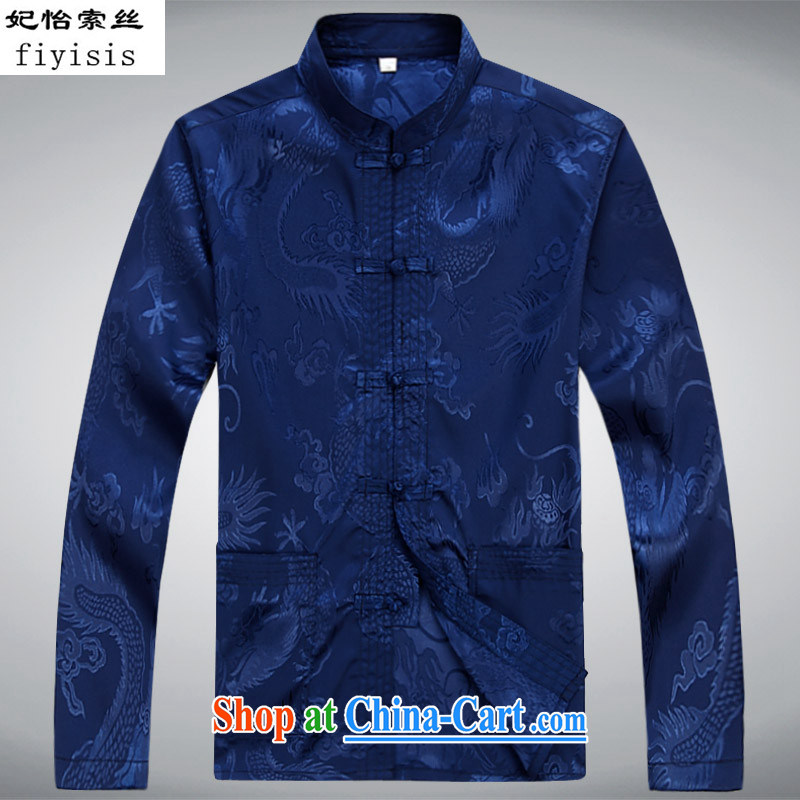 Princess Selina CHOW in Chinese men's long-sleeved men Tang with long-sleeved jacket Tang replacing the collar silk middle-aged and older long-sleeved spring, set my father loaded cynosure serving practitioners serving Blue Kit T-shirt and pants XXXL_190