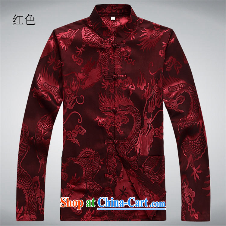 The poppy the Mouse middle-aged and older Chinese Kit long-sleeved summer middle-aged men Tang package with his father in older male beige Kit XXXL pictures, price, brand platters! Elections are good character, the national distribution, so why buy now enjoy more preferential! Health